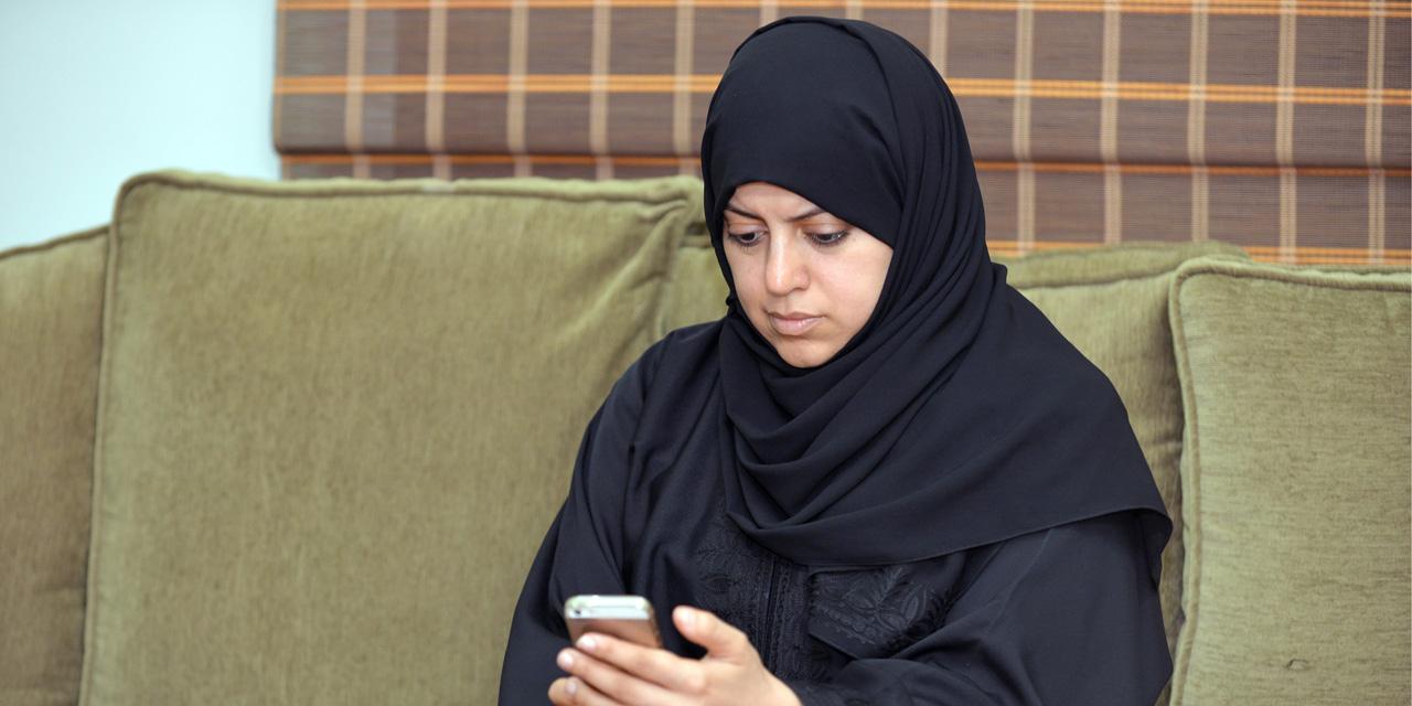 Rencontre femme arabie saoudite